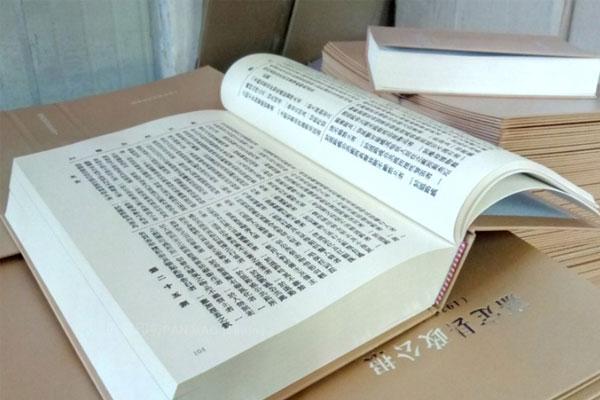 北京自费出书的销售渠道都有哪些?